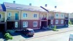 Признаки домов блокированной жилой застройки