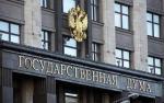 Законопроект о наделении ФГБУ ФКП правом выполнения кадастровых работ принят в третьем чтении 22.04.2021
