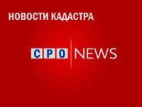 Новости СРО, разъяснения методического органа