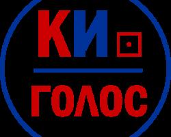 Результаты очередного Общего собрания членов Союза 28 февраля 2017 г.