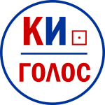 Результаты очередного Общего собрания членов Союза 17 марта 2018 г.