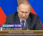 Президент сказал - Народная СРО сделала! Платформа реагирования на сбои в работе ФГИС ЕГРН