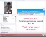 ФКП vs ФАС, Минюст и Президент - на чьей стороне Закон?